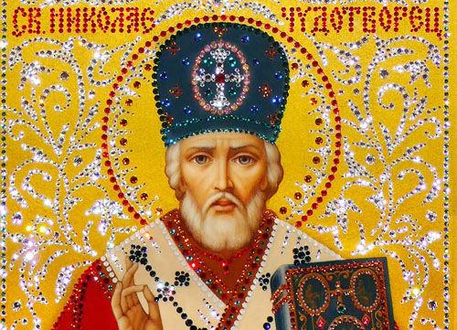 Sf-Nicolae-icoana