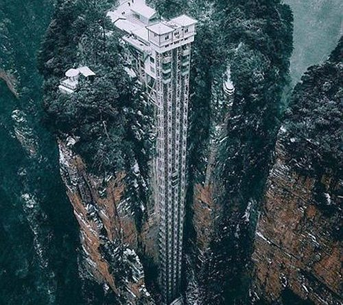lift china, inalt, spectaculos